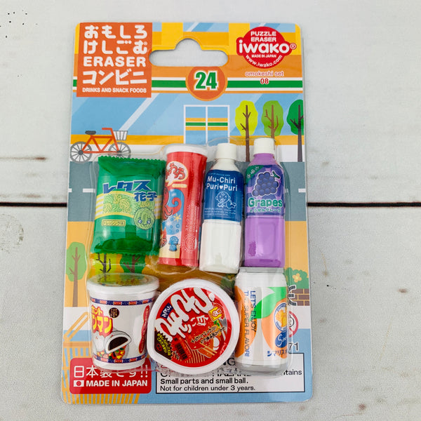 Iwako Japanese Eraser Set - Drinks and Snack Foods
