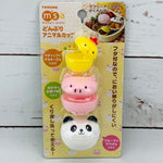 TORUNE Mini Bowl Cup 'Animals' set of 3