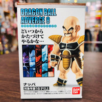 BANDAI Dragon Ball Adverge 8 - Nappa