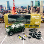 BM CREATIONS JUNIOR 1/64 Suzuki Jimny JB23 DARK GREEN RHD (With Offroad Package) 64B0068