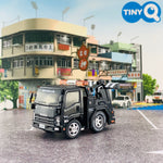 Tiny Q Pro-Series 09 - Tiny Q Safety Truck (Limited Edition) TinyQ-9-S2