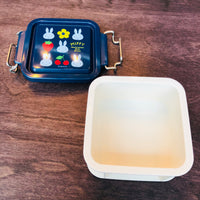 miffy Lunch Box with Locking Clipf 300ml MF507-1400
