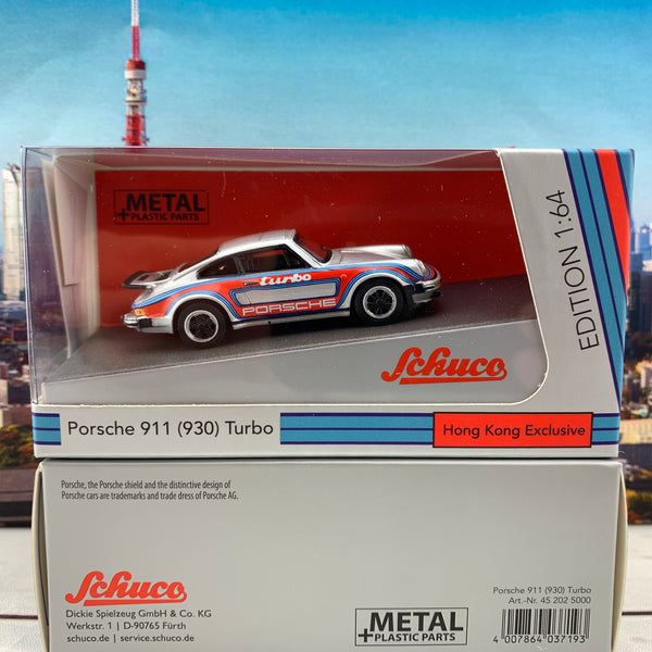 Schuco 1/64 Porsche 911 (930) Turbo Hong Kong Exclusive 452025000