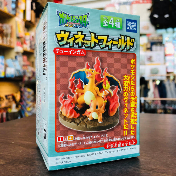 Pokemon Vignette Field Figure Set / Charizard #1