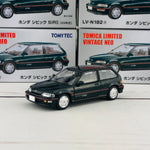 Tomica Limited Vintage Neo Honda Civic SIR II (Green) LV-N182a