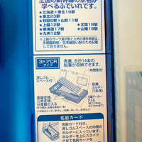 Shinkansen Two Sided Pencil Case