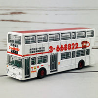 Tiny City 148 KMB LEYLAND Fleetline BACo Drug Counselling Hotline Printing