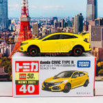 TOMICA 40 Honda Civic Type R First Edition 初回特別仕様