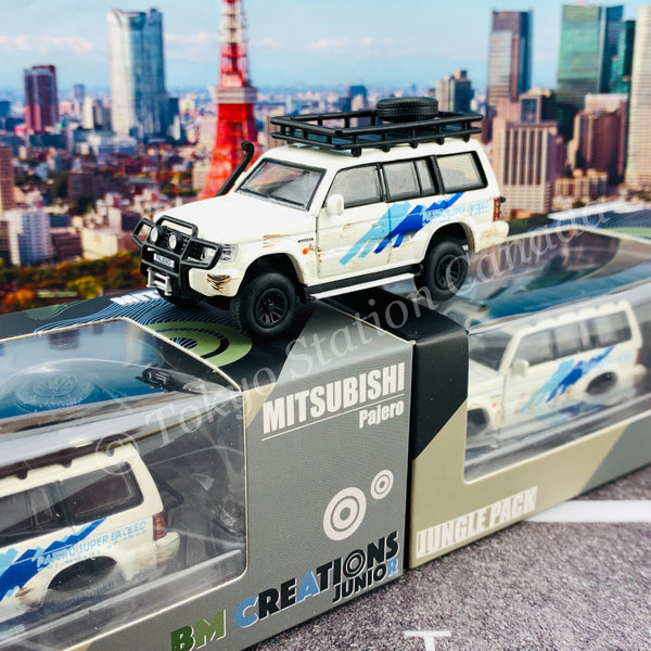 BM CREATIONS JUNIOR 1/64 Mitsubishi Pajero 2nd Generation JUNGLE PACK White LHD 64B0055