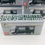 Tiny City Die-cast Model Car – Isuzu N Series Aquatic Products Truck Hong Kong Limited Edition ATC64421