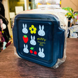 miffy Lunch Box with Locking Clip 300ml MF507-1400