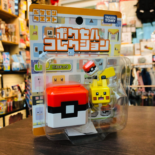 Pokemon Quest Pixel Collection - Pikachu