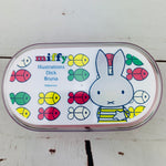 Double Layer Miffy Bento Box B19M2LP