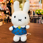 miffy Plush Toy with Chain 9192