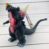Godzilla Movie Monster Series Space Godzilla