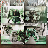 GFRAME 05 Mobile Suit Gundam 14A and 14F MS-06F Zaku II Armor and Frame (02) Set