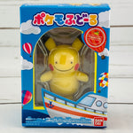 Pokemofu Doll - Metamon that has been refreshed by Pikachu #3