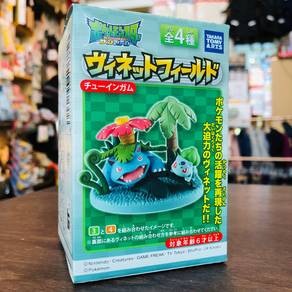 Pokemon Vignette Field Figure Set / Venusaur #3