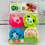 TORUNE Mini round container set of 4 P-3080 Made in Japan