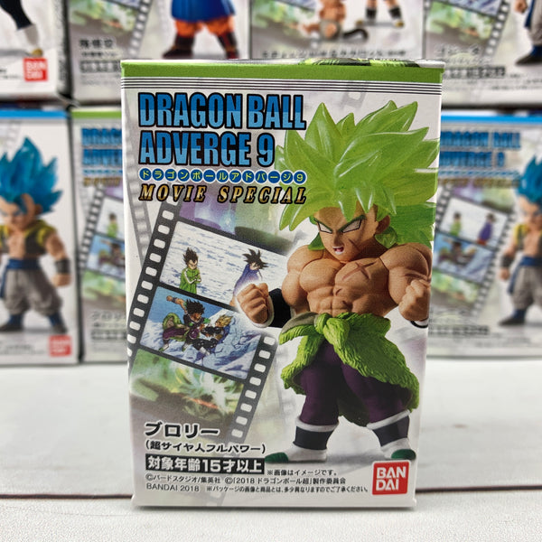 Dragon Ball Adverge 9 Movie Special - Broly Super Saiyan Full Power