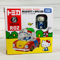 DREAM TOMICA Ride On R02 Hello Kitty x Apple Car