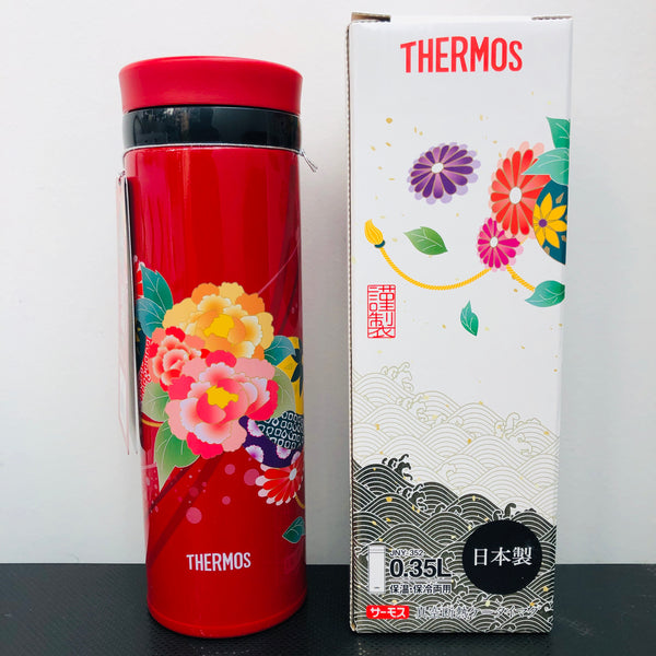 Thermos Japan Peony Vaccum Insulated Bottle 0.35L JNY-352 (BTN) Made in Japan