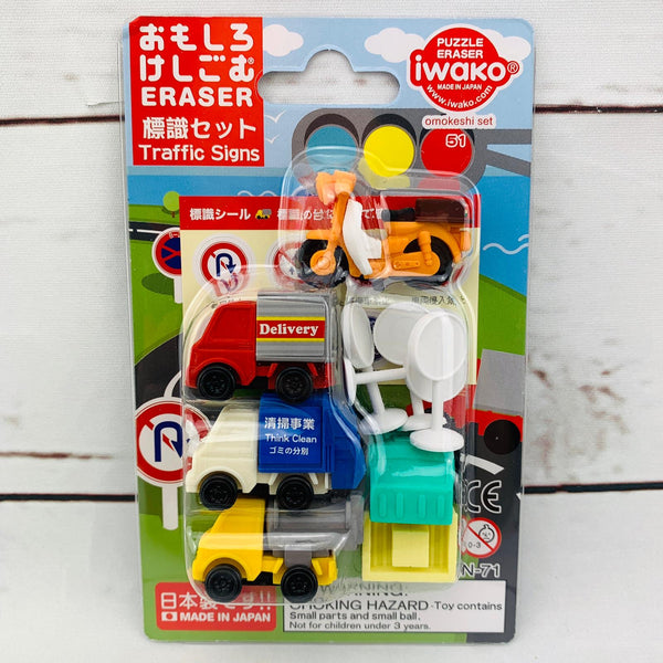 Iwako Japanese Eraser Set - Traffic Signs ER-BRI055