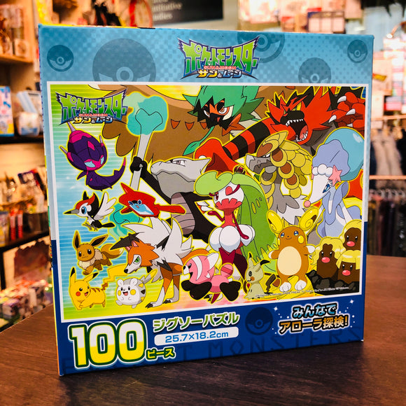JIGSAW PUZZLE: POKEMON ALOLA ADVENTURE! 100PCS (25.7 X 18.2CM)