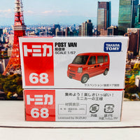 TOMICA 68 Post Van 郵便車