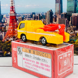 TOMICA 5 Toyota DYNA Wrecker Truck