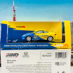 "INNO64 1/64 HONDA INTEGRA Type-R DC5 Tuned By ""SPOON SPORTS"" IN64-DC5-SP"