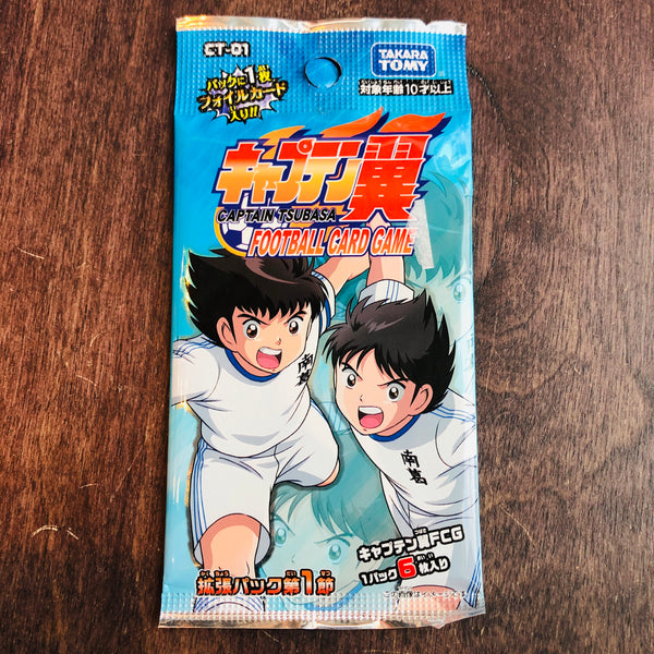 CAPTAIN TSUBASA Football Card Game (6 cards per pack)