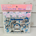 I'm Doraemon 4pcs Zipper Bag ZBM-DR