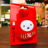 miffy Plush Doll Fukuharama with Pin by Sekiguchi 609949