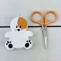 Kawaii Food Scissors with magnetic case - Puppy CP-02