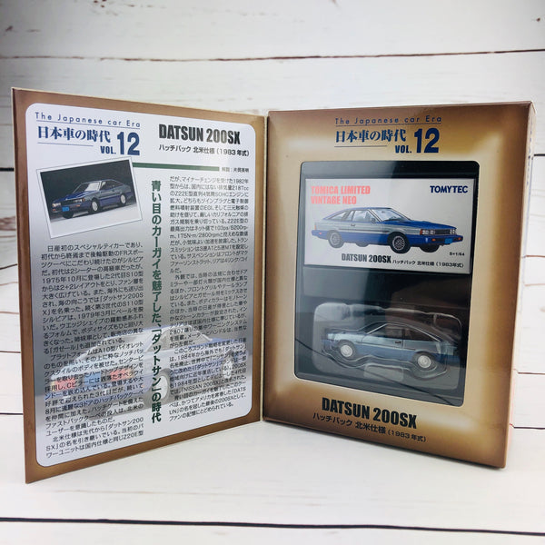Tomica Limited Vintage Neo The Japanese Car Era Vol.12 Datsun 200SX
