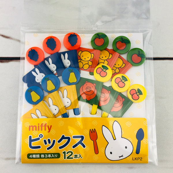 miffy Party Picks Set by Skater LKP2