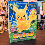 POKEMON PLAMO COLLECTION NO.41 SELECT SERIES PIKACHU