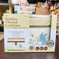 SKATER Stainless Steel Thermal Lunch Box Set Totoro Water Coloring KCLJC6