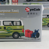 Tiny City Die-cast Model Car – SynCab Multi-Purpose Taxi (New Territories) Limited Edition 星群多用途的士(新界) ATC64757