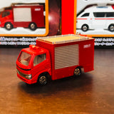 Tomica Emergency Vehicles Set 5