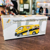 Tiny 150 Toyota Hiace Nam Kee Spring Roll Noodle 豐田 Hiace 南記粉麵
