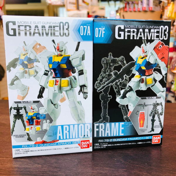 GFRAME03 Mobile Suit Gundam 07A and 07F RX-78-2 Gundam Armor and Frame Set