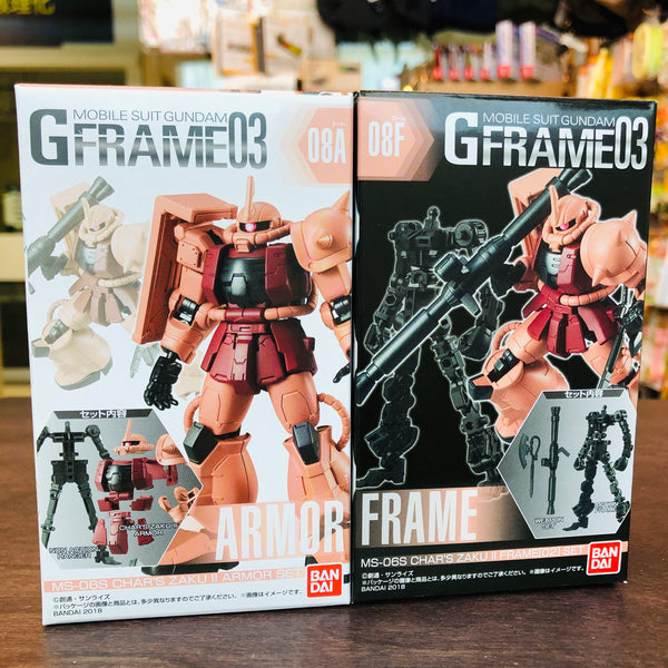 GFRAME03 Mobile Suit Gundam 08A and 08F MS-063 Char's Zaku II Armor and Frame Set