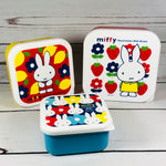miffy Nesting Square Box set of 3 by SQUARE S19M3PLR
