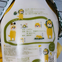 Shiba Ohirune Pillow with Lemon Scent RLK3825H-1500