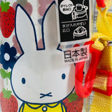 miffy Water Bottle 480ml S19MWBR