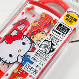 HELLO KITTY Cutlery Set by SKATER TCS1AM