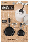 inomata Measuring spoon skillet
