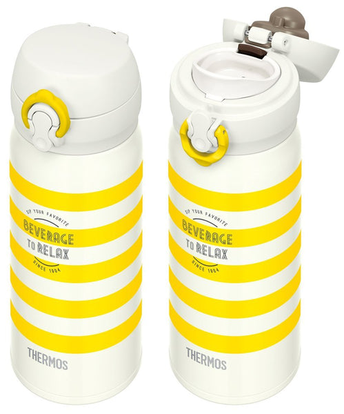 THERMOS Vacuum Insulated Mobile Mug (JNL-403) YBD - Yellow (Limited Edition)